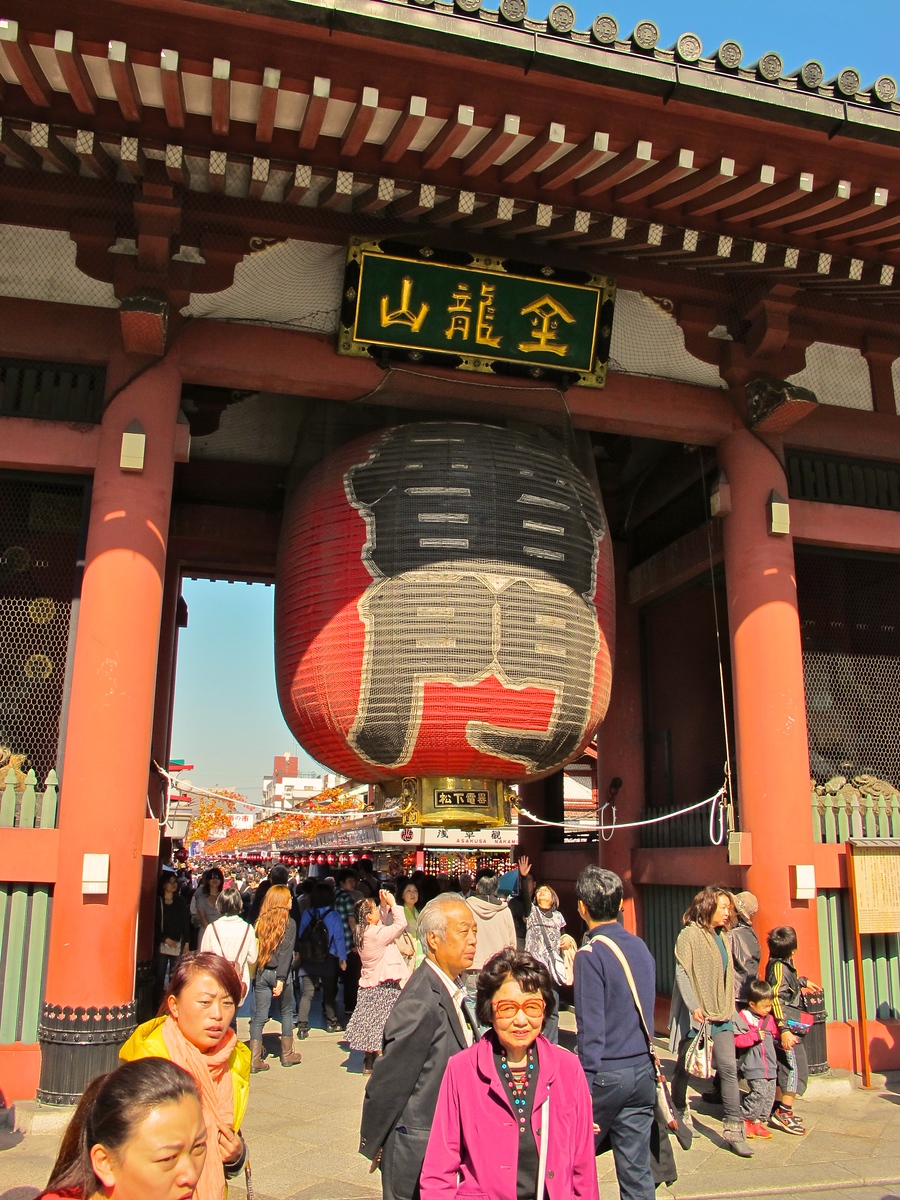 The Grand Kaminarimon Gate stands near the Sensoji Temple, the oldest temple in Tokyo.
