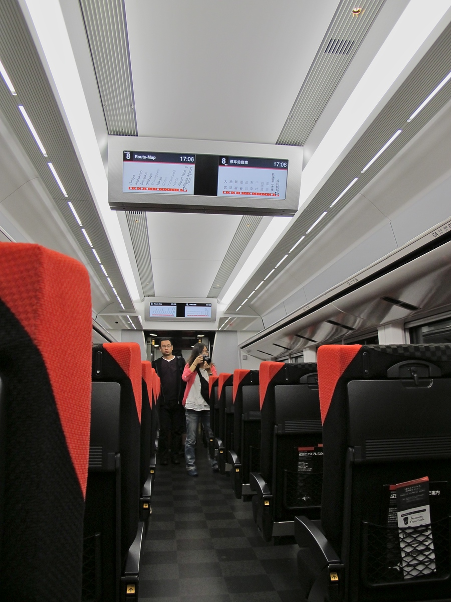 All of the seats on the train are reserved.  The trains, like everything else in Japan are spotless.