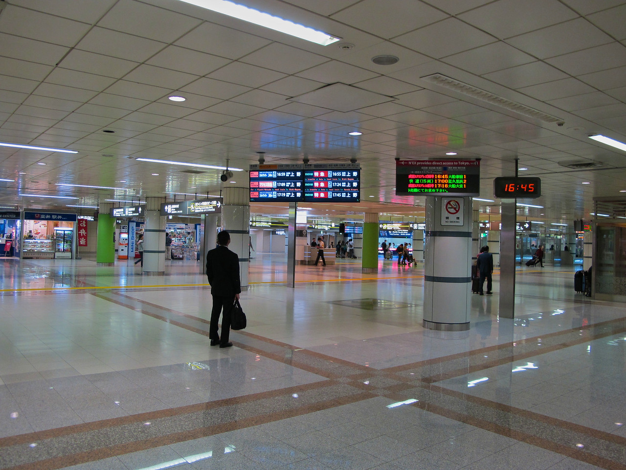Narita Airport sits about 1 hour and 20 minutes by train from Tokyo.