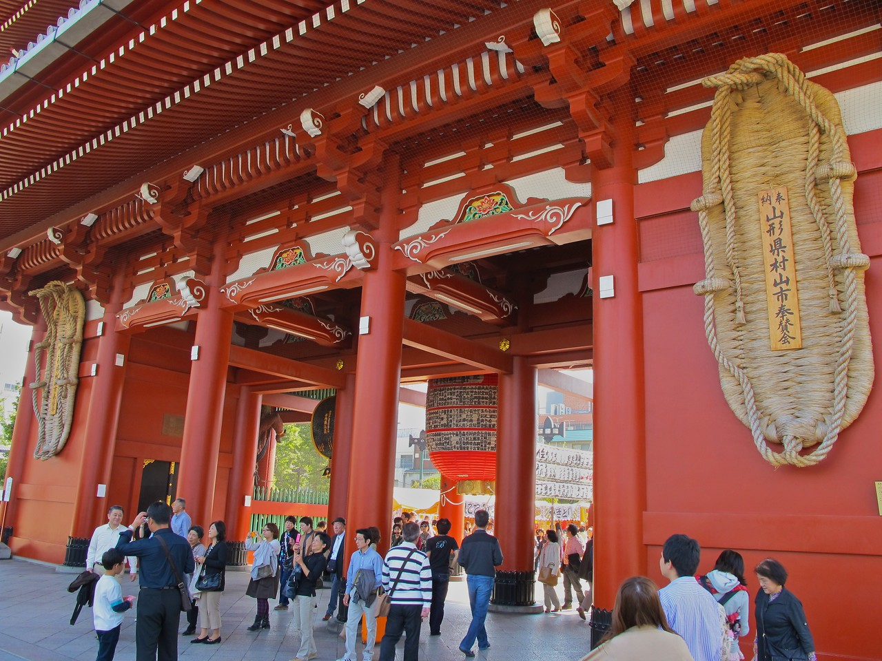 At the other end of the shopping street is the Hozomon Gate right before you get to the temple.