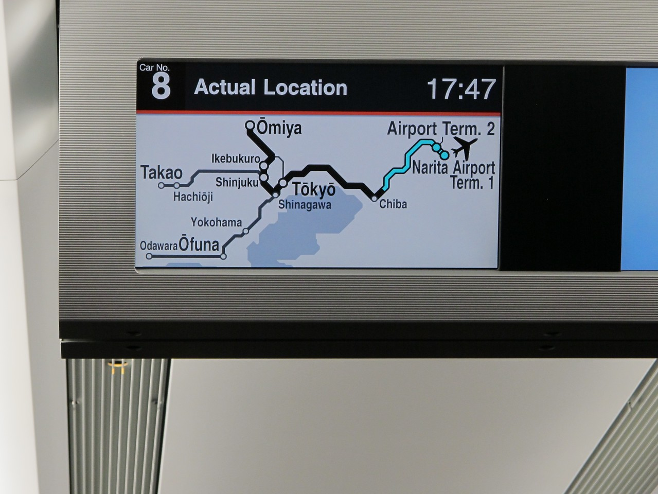 There's also a map to show you where you're at as you travel along.  On the way back to the airport, flight status is displayed for all airlines.